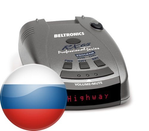 антирадар (радар-детектор) Beltronics RX65 Red international