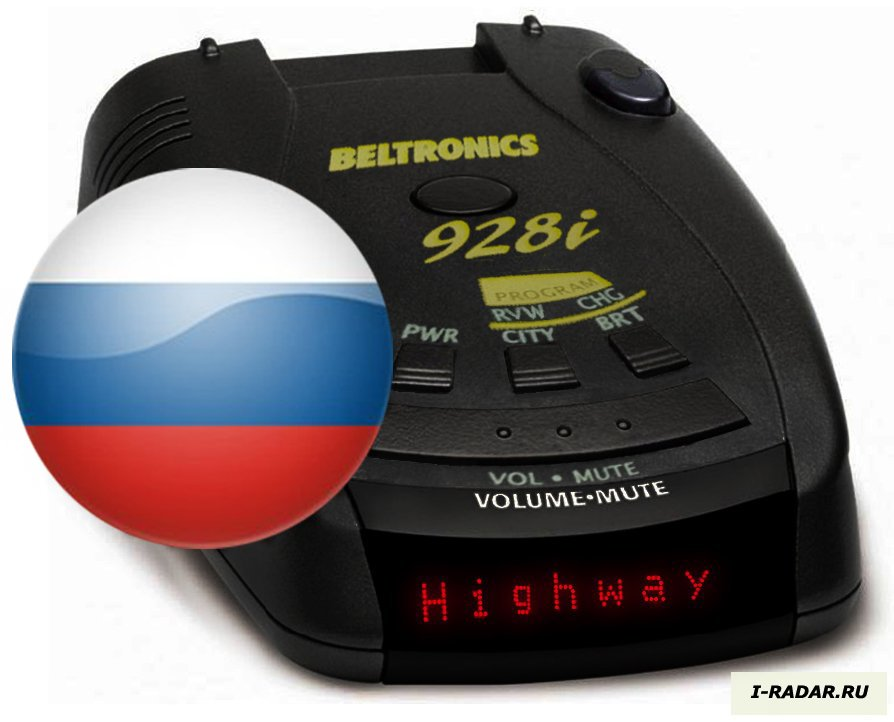 антирадар (радар-детектор) Beltronics 928 international ultimate