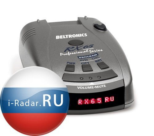 антирадар (радар-детектор) Beltronics RX65 RU red