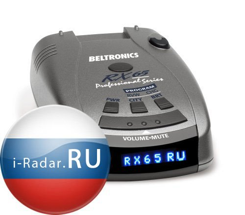 антирадар (радар-детектор) Beltronics RX65 RU blue