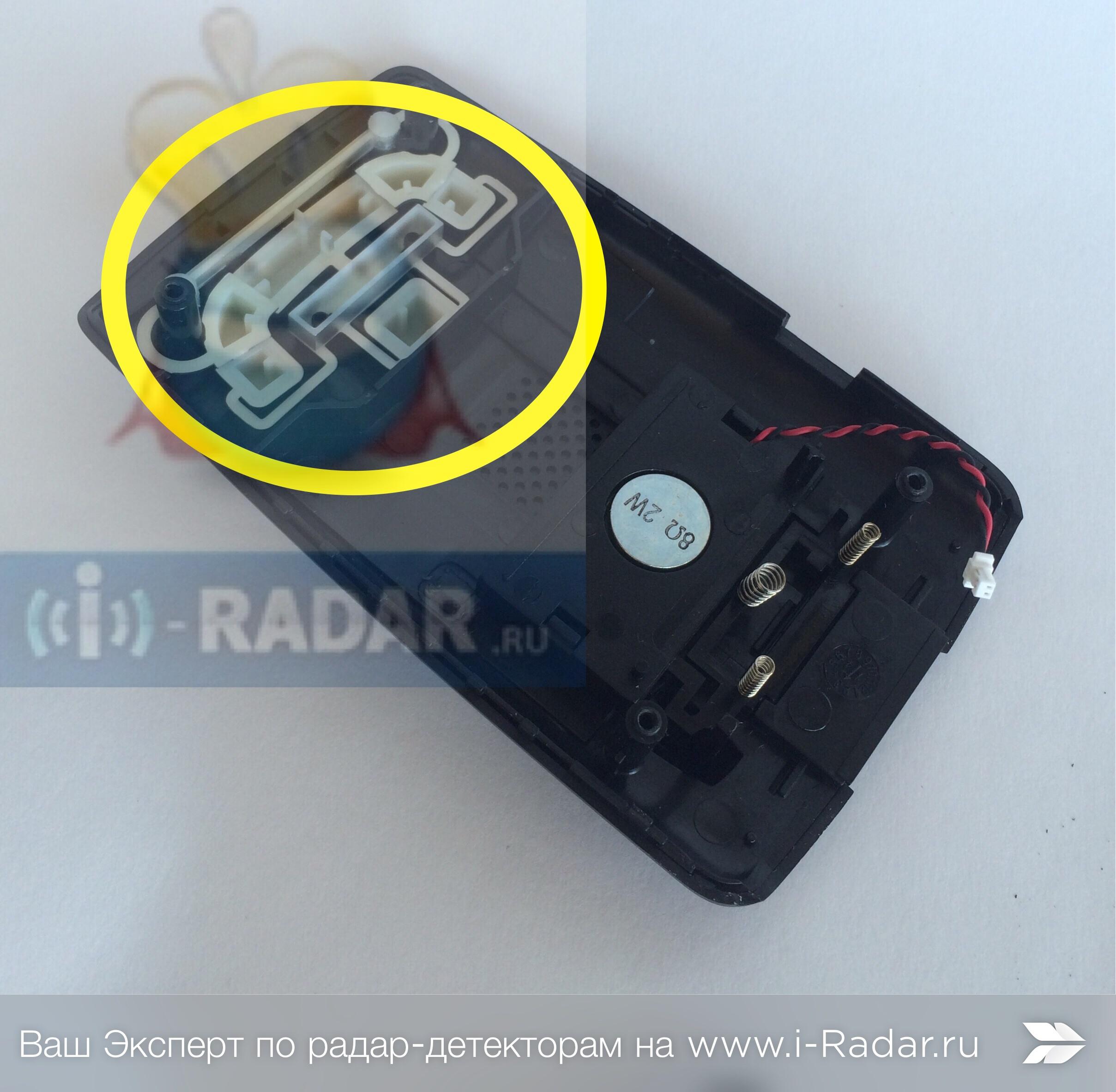 система dsp в BMW e39 что это