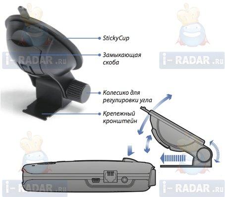 http://www.i-radar.ru/uploads/1406815830_max-kreplenie-opisanie.jpg